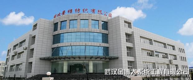 武汉纺织大学建筑手绘